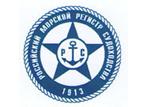 """""""Российский морской регистр судоходства"""""""